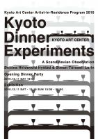 「Kyoto Dinner Experiments-A Scandinavian Observation」展